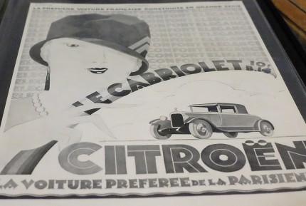 シトロエン アールデコ広告